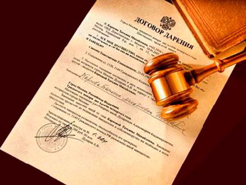 Юридические услуги в сфере гражданского права