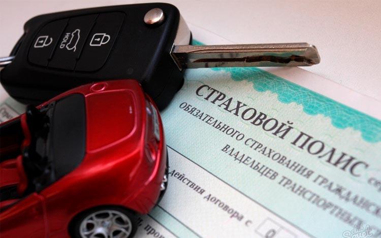 Юридическая помощь в спорах со страховой компанией - чем занимается страховой юрист?
