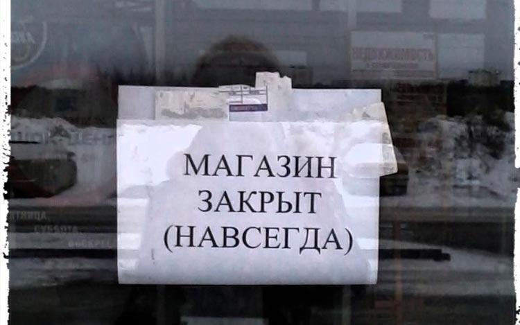 Меры поддержки бизнеса Нижнего Новгорода в период коронавируса