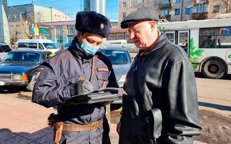 Административная ответственность в период самоизоляции в Нижнем Новгороде