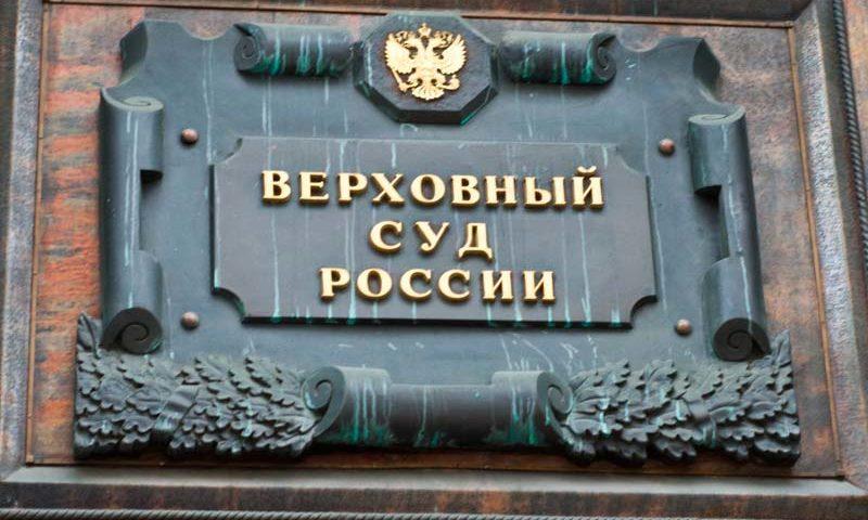 По поводу чего чаще всего судятся россияне?
