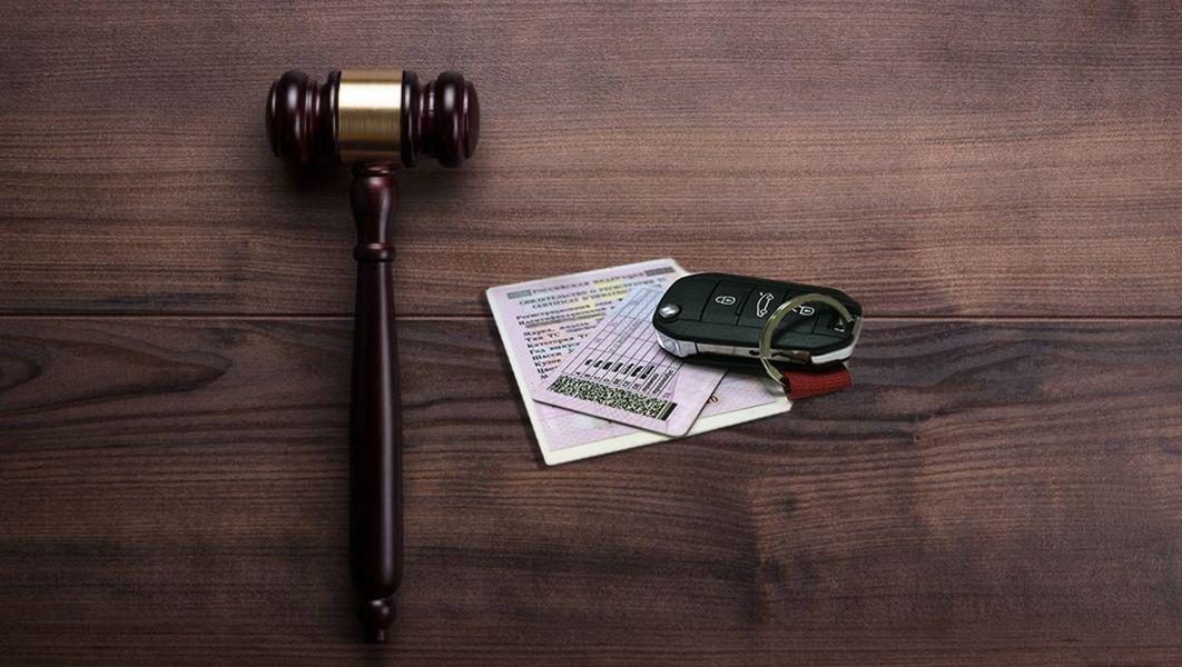 Можно ли оспорить лишение водительских прав в Нижнем Новгороде?