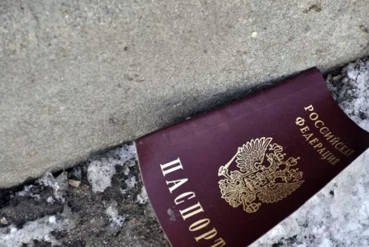Что делать, если потеряли паспорт?